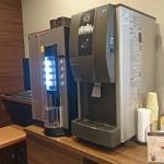 天然温泉 天都の湯 ドーミーイン網走 - 1階にはコーヒーのサービス