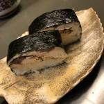 112375432 - 焼きサバ寿司 250円