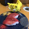 すし遊館 - 料理写真:まぐろ280円(税別)