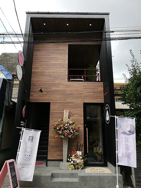 CHAMI - リーズナブルに旨い天ぷら屋さん・天辰やおしゃれカフェ・色々ノイロと同じ通りにあります。