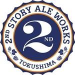 KHP Kveik Hazy Pale Ale/セカンドストーリーエールーワークス/徳島