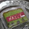 tamra - 料理写真:抹茶ケーキ