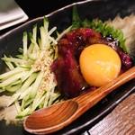 カクレガアジト - 桜肉のユッケ