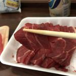 具志 冷凍食品 -