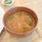 キッチン 菜 - つる紫とえのきの手前味噌のお味噌汁