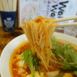 らーめんダイニング ワイワイ - 麺リフト