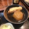 Kue - 料理写真: