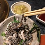 祇園焼肉 志 -