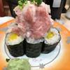 ぐるめ寿司 - 料理写真: