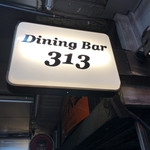 DiningBar 313 -