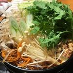 112439225 - 牛すきのお野菜