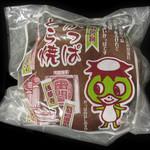 和菓子処 八千代堂 - かっぱどら焼き
