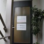 オーガニックカフェ・ラムノ - 2F外階段からの入り口