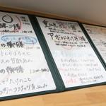 オーガニックカフェ・ラムノ - メニュー