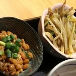 オーガニックカフェ・ラムノ - 共通の小鉢