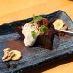 オーガニックカフェ・ラムノ - ガトーショコラ、500円也。