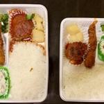 まがみ - 料理写真:土曜日の日替り弁当 (中)580円・(小)480円