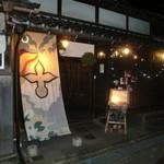 長浜の縄 - お店
