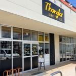 トンロー - 「Thonglor」