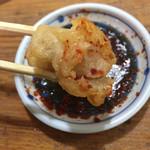 たかま - 天ぷらのタレ(酢醤油、唐辛子入り)