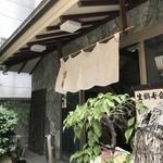 豊福 - 花隈、料亭旅館豊福、お昼の1F食事処は敷居が低いですよ♪(2019.7.28)
