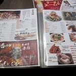 11246036 - メニューはお寿司から焼鳥まで多種多様、どんなお客様にも対応できる居酒屋メニューですね