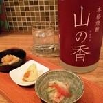 かわず - 2012/1 しそ焼酎 山の香 ・ 前菜