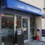 cafe Bouquet -