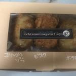 発酵キッチン リッチクリームコロッケ東京 -