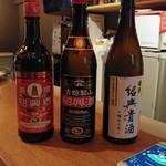 セイロスタンプ ケントス - 紹興酒は3種