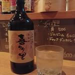 セイロスタンプ ケントス - 芋焼酎喜多里ロック 600円 北海道産のコガネセンガンで作られたお酒です