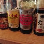 セイロスタンプ ケントス - 中華調味料