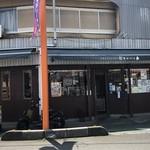 花きゃべつ - ♪坂戸駅東口