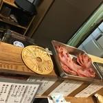 朔 - メンメ発見…(・∀・)♪゛