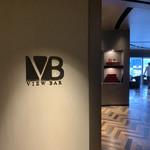 VIEW BAR -