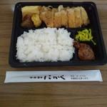 お弁当のにかく - 料理写真:チキンカツ弁当500円