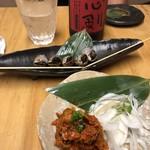 貝と魚と日本酒 貝男  -