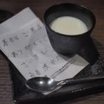 """銀座 あまくさ 青山外苑 - """"デザート:牛乳プリン"""""""
