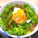 松屋 - 料理写真:ネギたっぷり旨辛ネギたま牛めし 大盛¥540 2019.7.26