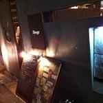 高井戸酒房 Zipangu -