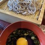 ちく満 - せいろ1.5斤ヾ(^。.^*)¥1000円.。.:*☆