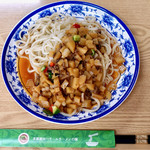 穆撒 蘭州牛肉拉麺 -