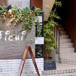 Oichi -