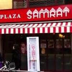 サムラート カレープラザ -