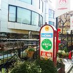 オーガニック レストラン 広場 -