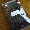 ばん珈琲店 - 料理写真:ブレンドコーヒーの豆は真っ黒♡♡