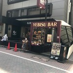 YEBISU BAR - お店の外観