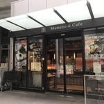 112493911 - Mamezo&Cafe 中之島店