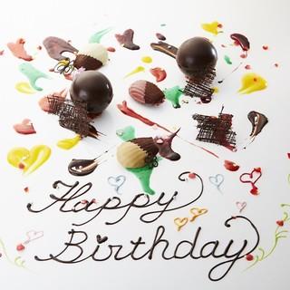 貸切パーティや記念日など、お祝いもお任せください