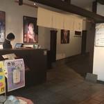 黄桜酒場 - レストラン入口